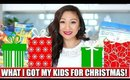 WHAT I GOT MY KIDS FOR CHRISTMAS 2018!