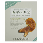 The Face Shop Imperial Herbs - Yang Mask Sheet