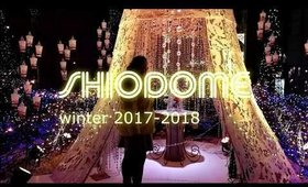 Caretta Shiodome 2017 - 2018 Beauty and the Beast Winter illumination
