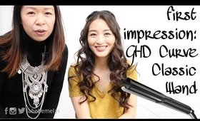 First Impression GHD Curve Wand | Easy Concert Performance Hair Tutorial | MsLaBelleMel