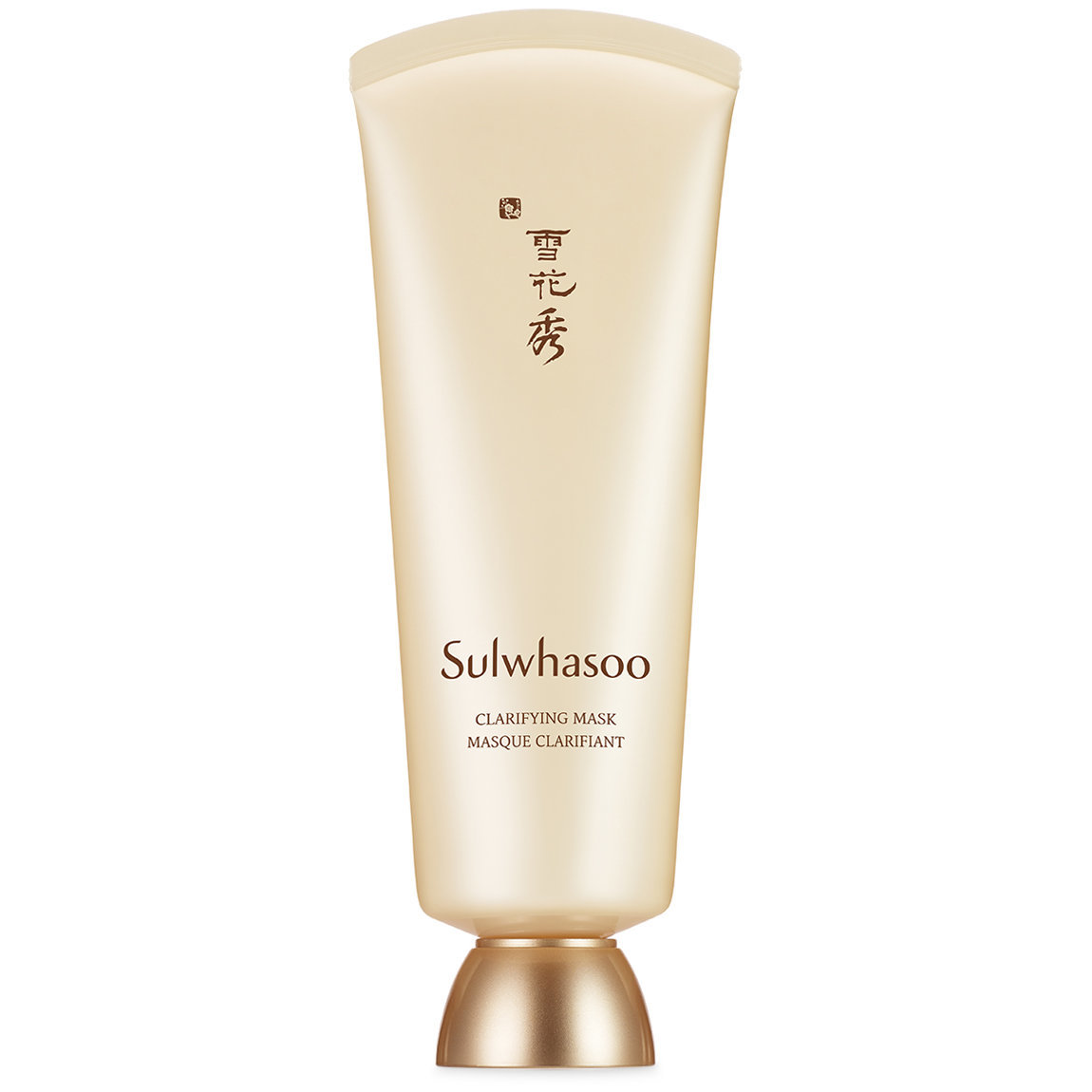 Sulwhasoo Clarifying Mask alternative view 1 - product swatch.