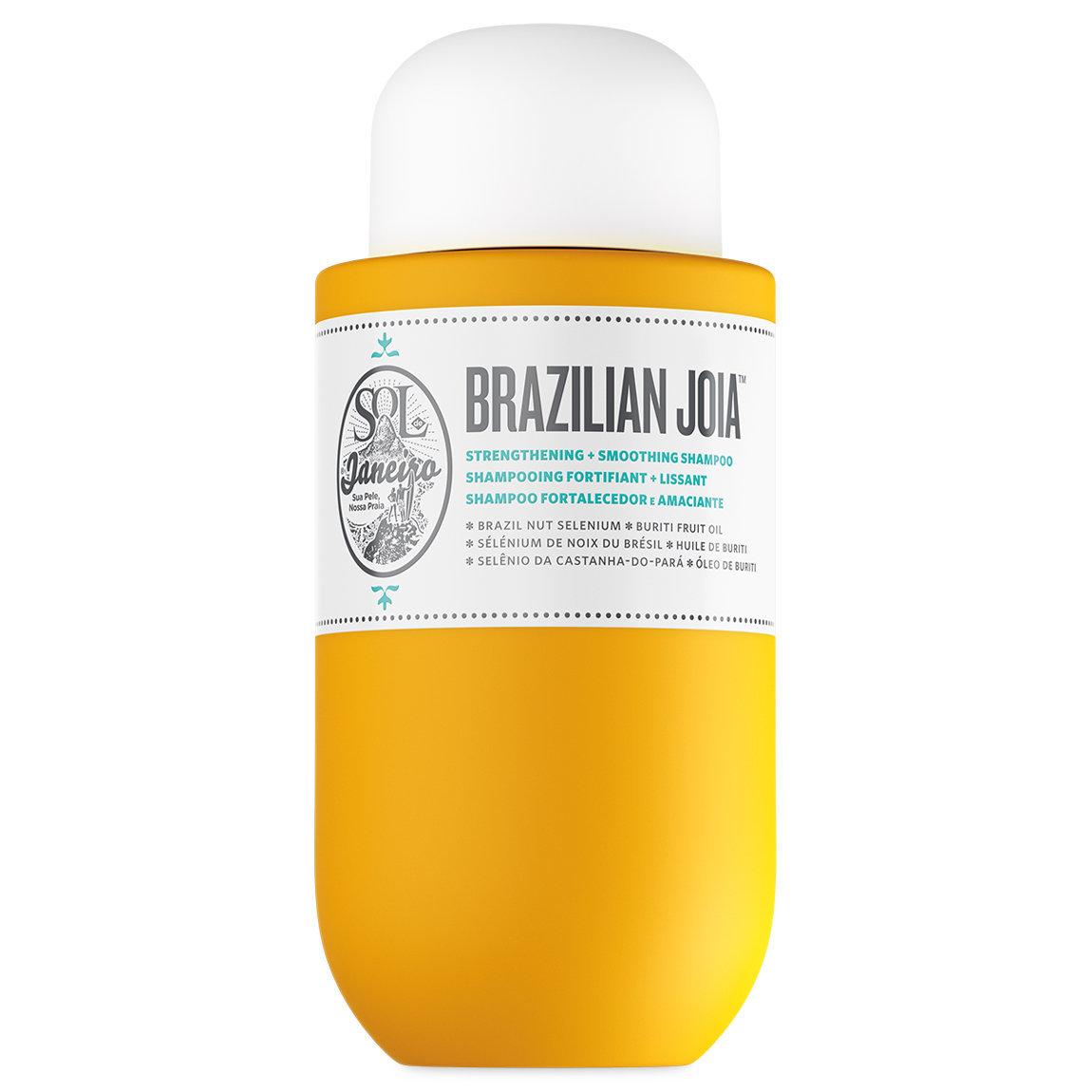 Sol de Janeiro Brazilian Joia Strengthening + Smoothing Shampoo product swatch.