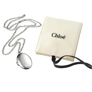 Chloe Solid Perfume Necklace