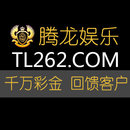 果博东方Gobo手机版16687406569游戏中心