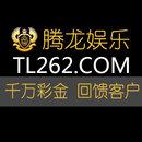 百胜帝宝Vip怎么注册16687406569平台开户