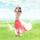 Genie Dancer