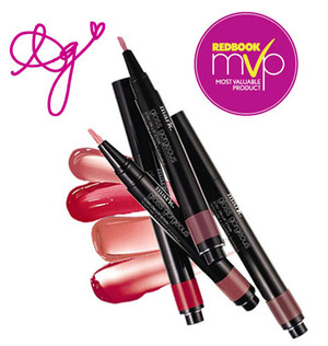 mark. Gloss Gorgeous Lip Stain
