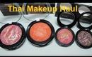 Haul Sivanna Makeup