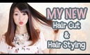 ✄ My Shorter Hair Cut & Hair Styling