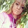 tree makeup