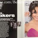 Magazine feature!