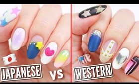 JAPANESE VS WESTERN NAIL ART!