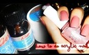 How To Do Acrylic Nails ♥