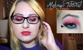 Harley Quinn Suicide Squad Inspired | Makeup Tutorial