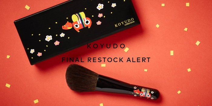 Last chance to shop the KOYUDO Akabeko Powder Brush on Beautylish.com
