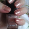 Nude metallic nails