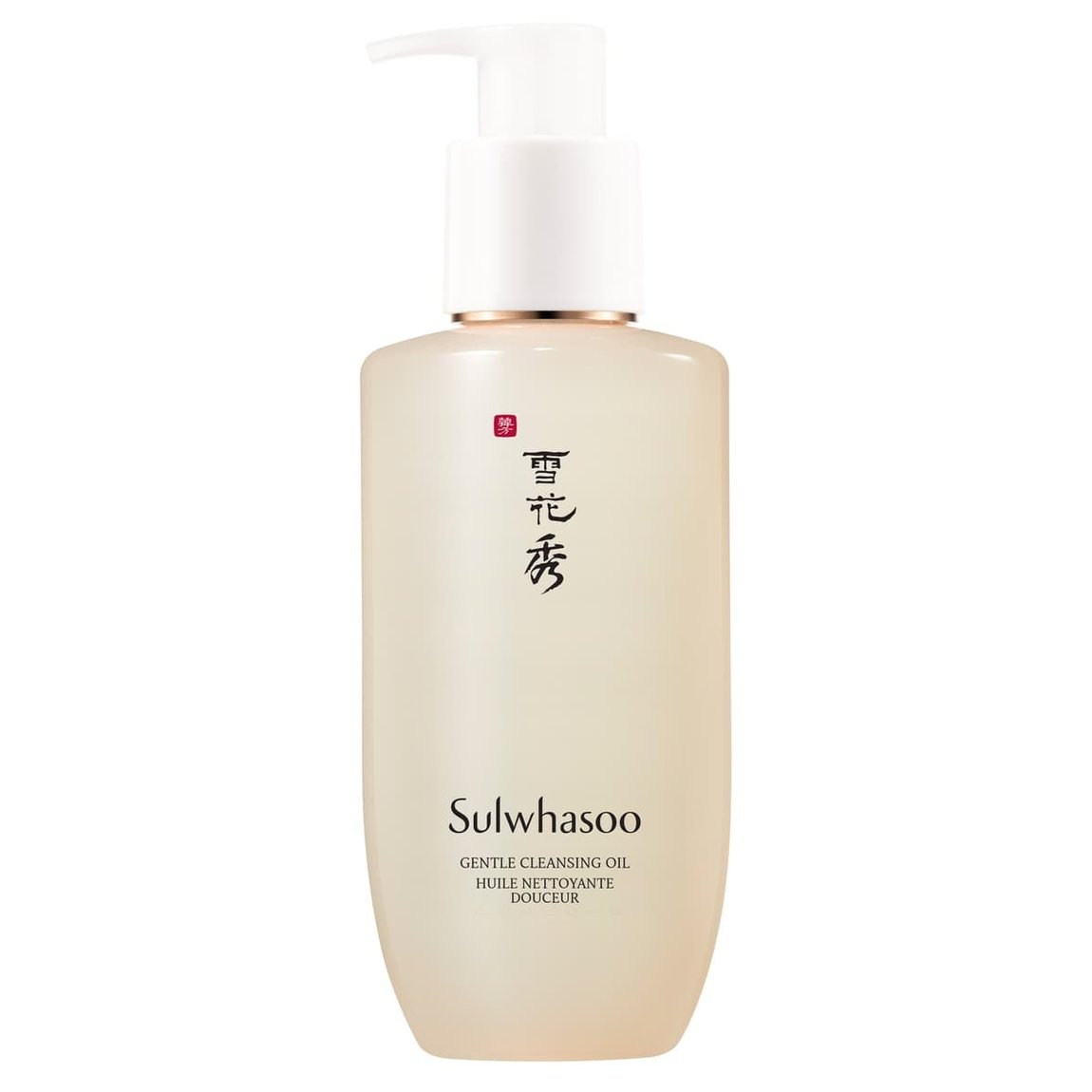 Sulwhasoo Gentle Cleansing Oil product swatch.
