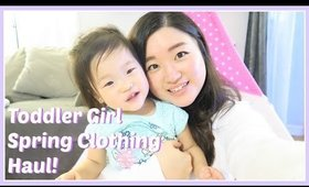 Toddler Girl Spring Clothing Haul PT2 | ANGELLiEEBEAUTY