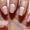 White & Nude Nails