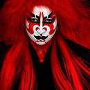 Kabuki Promo (2012)