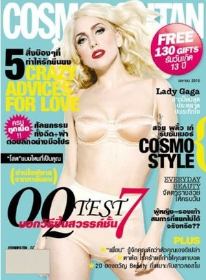 Gaga cosmo 6