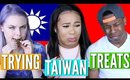 AMERICANS TRY WEIRD FOREIGN SNACKS! | TAIWAN TREATS! ♥ BeautybyGenecia