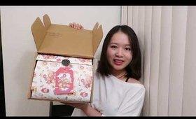 beautylish lucky bag 2018 unboxing 美妆福袋开箱