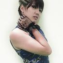 Girl from Shanghai Tang 2