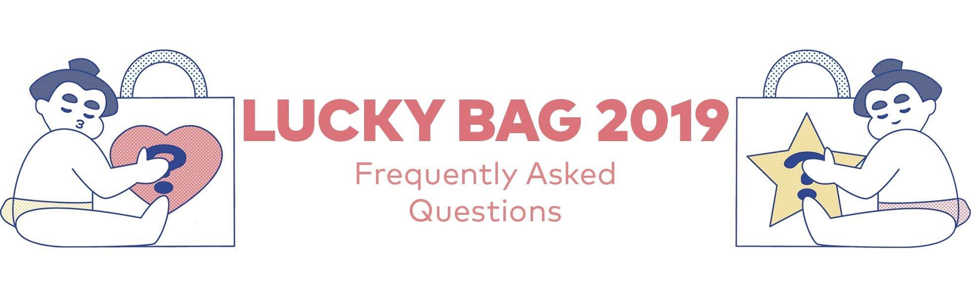 Beautylish Lucky Bag 2019 FAQs