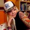Blond Clip In Tattoo
