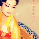 Yang Guifei3