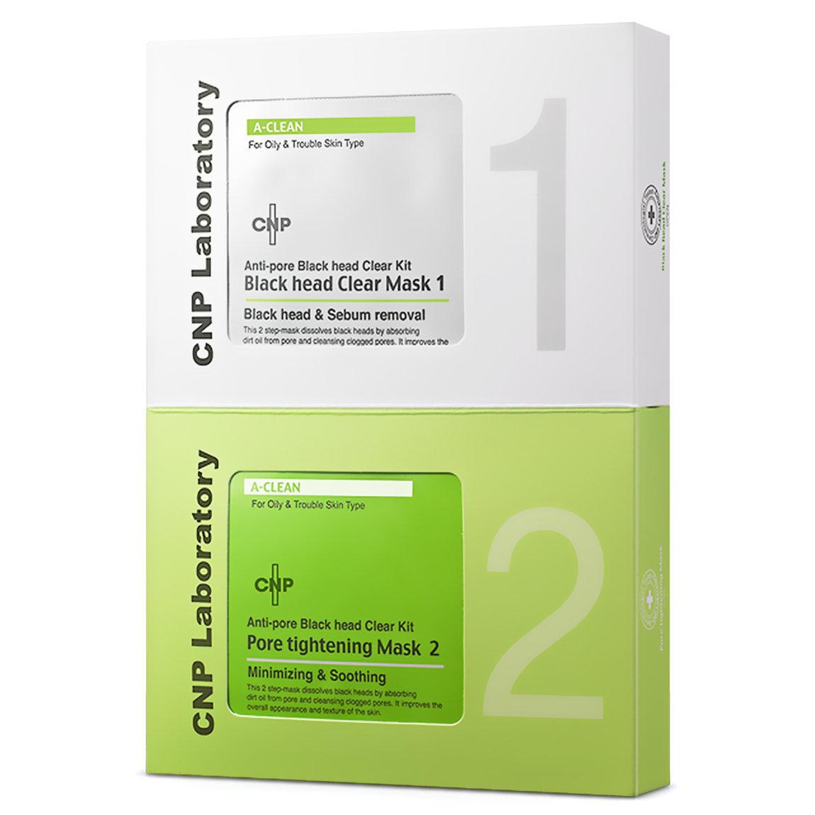 CNP Laboratory Anti-Pore Black Head Clear Kit 10 Piece Set alternative view 1 - product swatch.