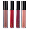 MAC Divine Night Collection Cremesheen Glass