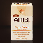 Ambi Cocoa Butter Cleansing Bar