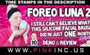 FOREO Luna 2   I Can't Believe What This Silicone Facial Brush Did In Just ONE Month!   Tanya Feifel
