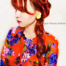 Simple One-Side Bohemian Tuft Braid