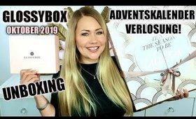 Glossybox Oktober 2019 + Adventskalender Verlosung! OMG! 😍