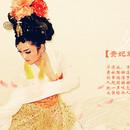 Yang Guifei4