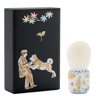 Beautylish Presents The Hachiko Kabuki Brush