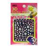 Sassi Sassi 3D Nail Sticker