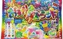 Kawaii Kitchen: Poppin' Cookin' Gummy Animals Candy Kit