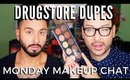 Best And Worst Beauty Products For 2018 Drugstore & High End