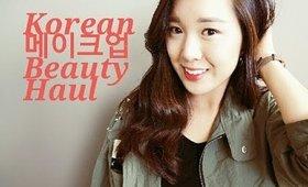 Korean 메이크업 Beauty Products Haul!