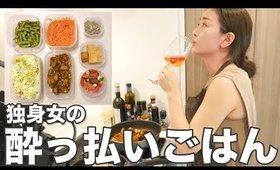 【超簡単レシピ6種】シャンパン呑みながらパパッと作り置きしていく【酔っ払い】