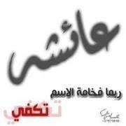 Al Taqwaa A.