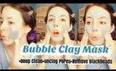 Trying the Carbonated Bubble Clay Mask|한국 화장품 엘리자베카 탄산 버블 클레이 마스크 사용후기