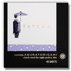 Tatcha Evening Aburatorigami Blotting Papers