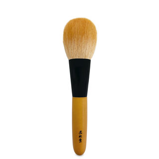 Kakishibuzome Series KSZ-01 Powder Brush