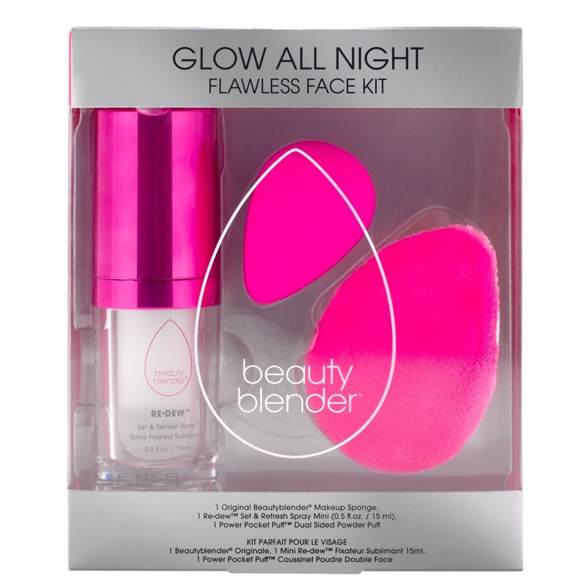 beautyblender Glow All Night Kit product smear.