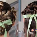 St Patrick's Day Hairstyle: Shamrock Hairdo